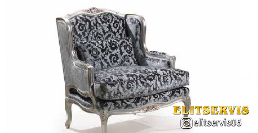 Кресло Арт. 1862 Размеры: Ш 82 Г 87 В 96