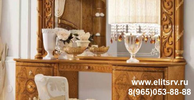 Зеркало Арт. J33 Размеры: Ш 198 Г 10 В 135