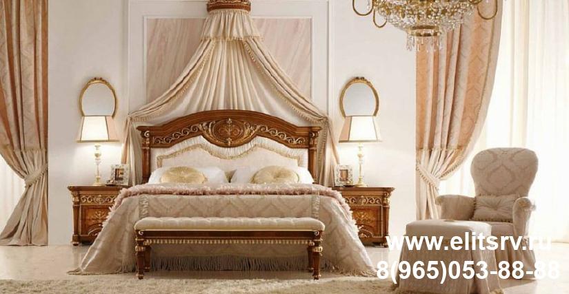 Кровать Арт. LN20 Размеры: Ш 212 Г 228 В 156