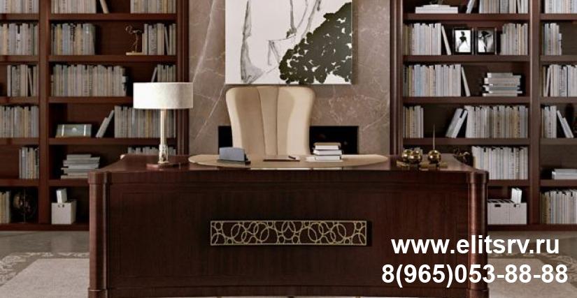 Стол письменный Арт. AUG200/M Размеры: Ш 180 Г 90 В 80 Кресло Арт. AUG205 Размеры: Ш 68 Г 52 В 115