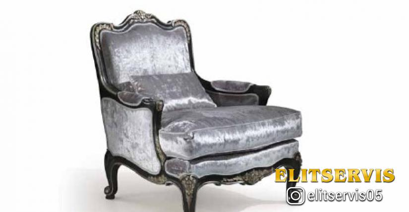 Кресло Арт. 11491 Размеры: Ш 83 Г 97 В 101