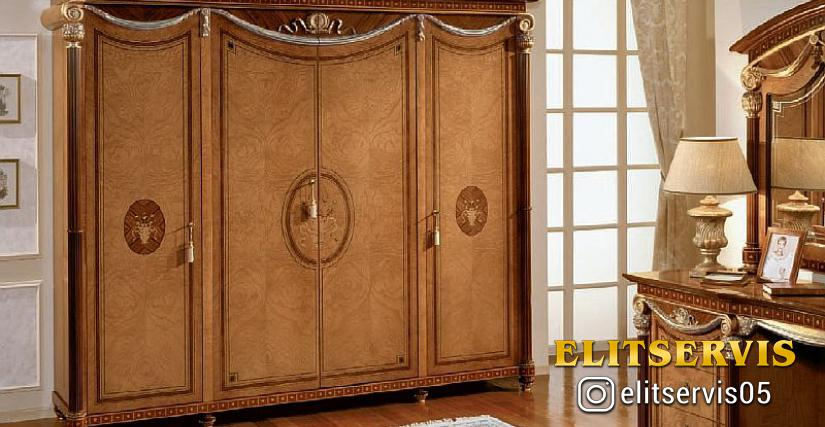 4-х створчатый шкаф 204. Размеры: 260x67x221h cm.
