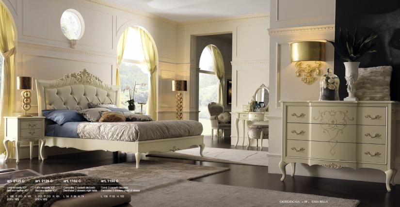 Кровать с изголовьем Размеры: Ш 210 Г 213 В 161 Тумба прикроватная Размеры: Ш 58 Г 38 В 74 Комод Размеры: Ш 135 Г 55 В 102