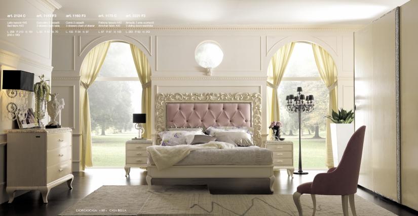 Кровать с изголовьем Размеры: Ш 206 Г 213 В 161 Тумба прикроватная Размеры: Ш 56 Г 42 В 70 Комод Размеры: Ш 133 Г 54 В 97 Кресло Размеры: Ш 67 Г 67 В 103