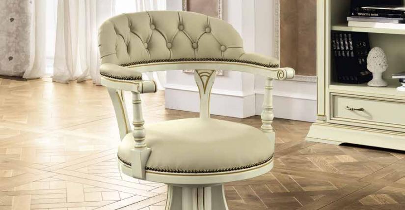 Вращающееся кресло Размеры: Ш.49 Г.58 В.83