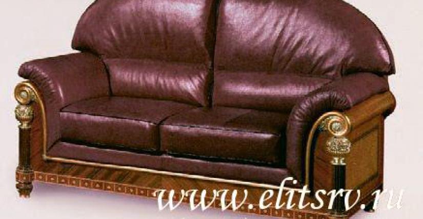 2-х местный диван кожаный 152