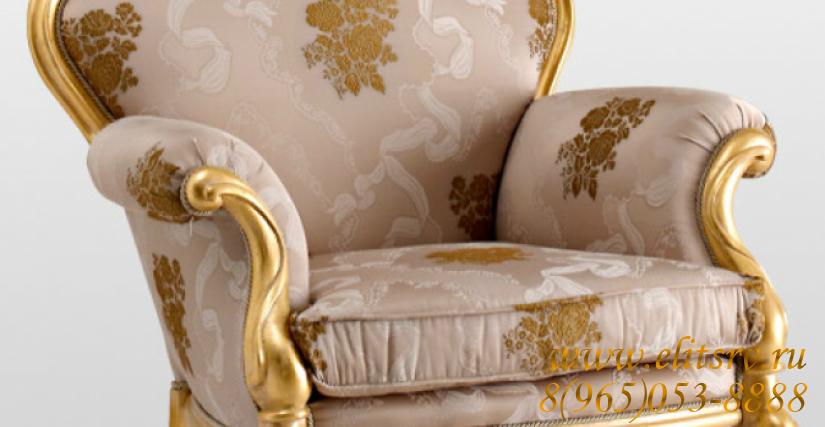 Кресло Volpi 2165