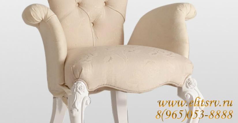 Кресло Volpi 1235