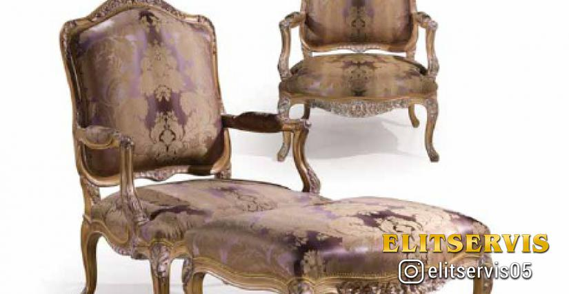 Angelo Cappellini Armchair Art.143