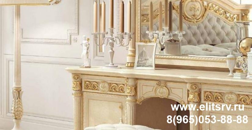 Стол туалетный Арт. LN06/L Размеры: Ш 180 Г 55 В 82 Зеркало Арт. LG10/L Размеры: Ш 145 Г 12 В 125 Пуф Арт. LN15/L Размеры: Ш 43 Г 43 В 46