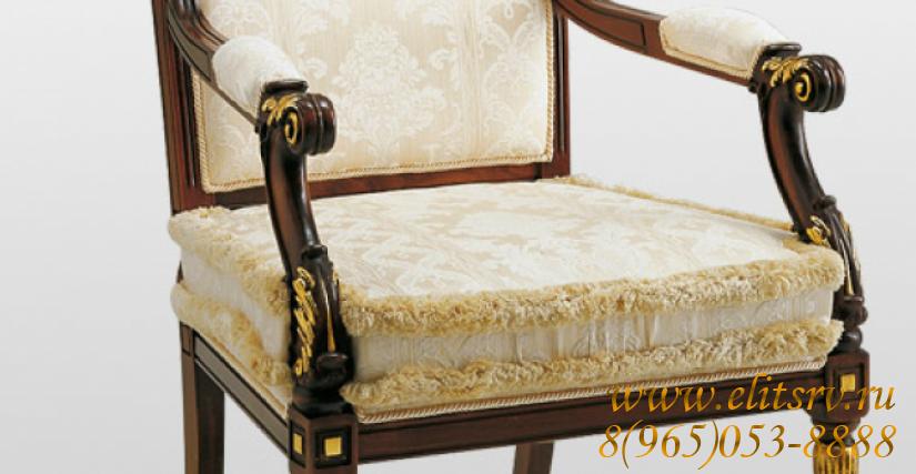 Кресло Volpi 0831