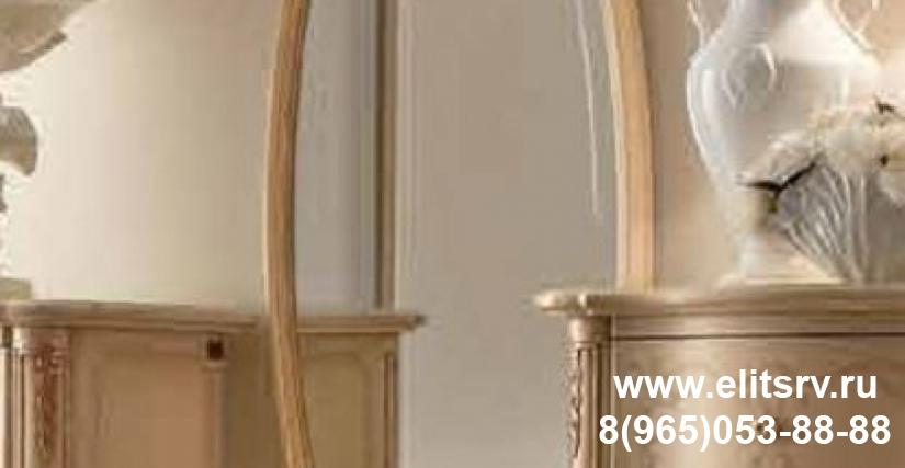 Зеркало овальное узкое Ширина: 53 (см) Глубина: 3 (см) Высота: 133 (см)