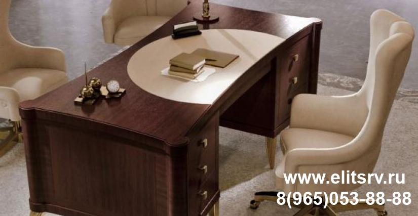 Стол письменный Арт. AUG200/M Размеры: Ш 180 Г 90 В 80 Кресло Арт. AUG205 Размеры: Ш 68 Г 52 В 115 Полукресло Арт. AUG210 Размеры: Ш 68 Г 52 В 95
