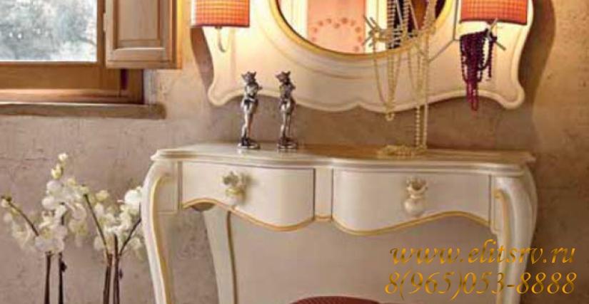 Туалетный столик Giulietta Арт. 3172 Размеры: Ш 94 Г 48 В 82 Зеркало Diletta Арт. 2495 Размеры: Ш 90 Г 23 В 66 Пуф Giulietta Арт. 2152 Размеры: O 53 В 44