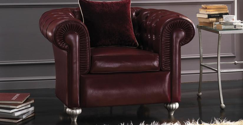 Кресло Chester Размеры: Ш 110 Г 87 В 70