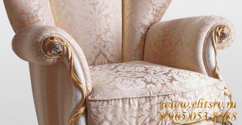 Кресло Volpi 1221