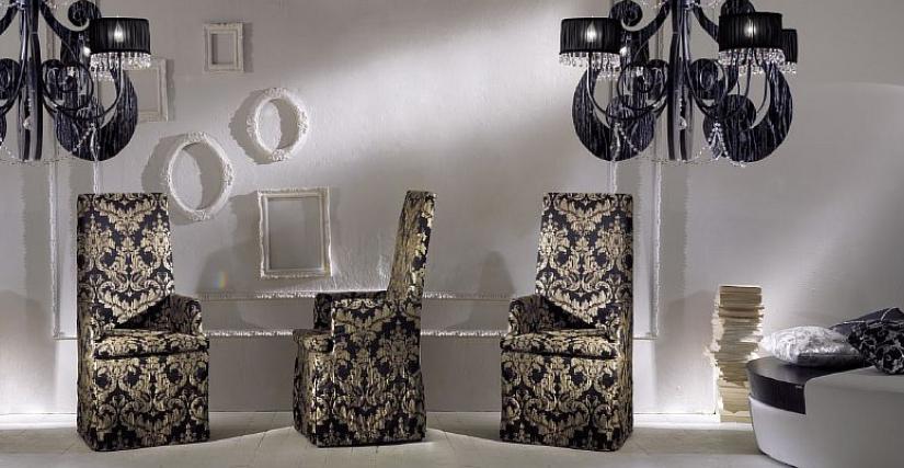 Кресло Amelihome HS/1150