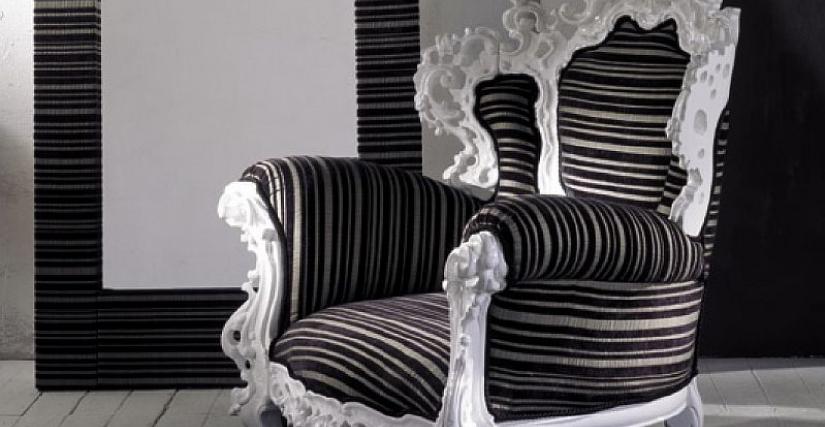 Кресло Amelihome HP/3510