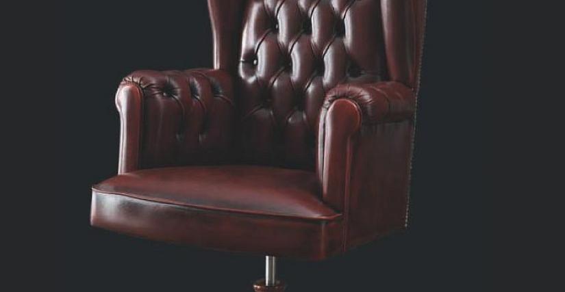 Кресло Bol 014