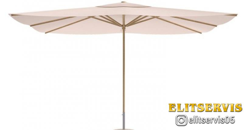 DESERT | Садовый зонт