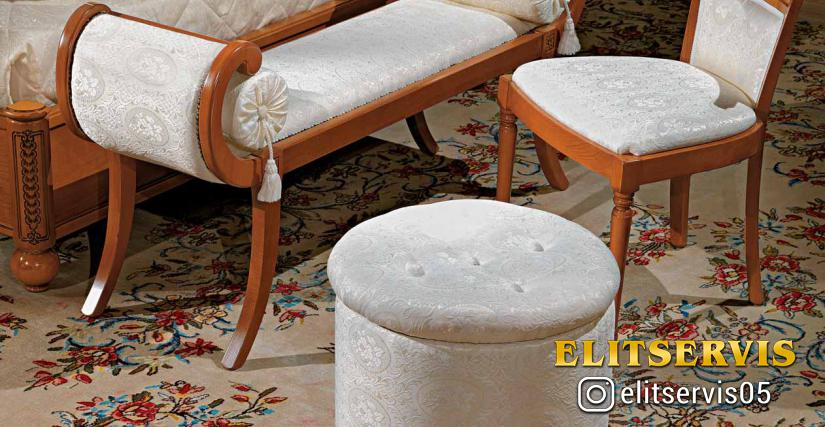 Скамья (обивка: ткань) Скамья (обивка: экокожа)Размеры: Ш.137 Г.43 В.68