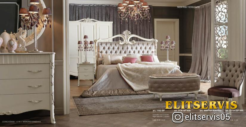 Кровать K93 Размеры: Ш 211 Г 210 В 172 Тумба прикроватная Размеры: Ш 56 Г 41 В 67 Скамейка K94-K82 Размеры: Ш 117 Г 54 В 55 Кресло K93 Размеры: Ш 50 Г 59 В 8