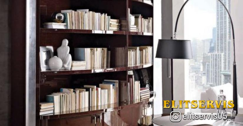 Книжный шкаф Арт. MU840 Размеры Ш 291 Г 73,6 В 252,3