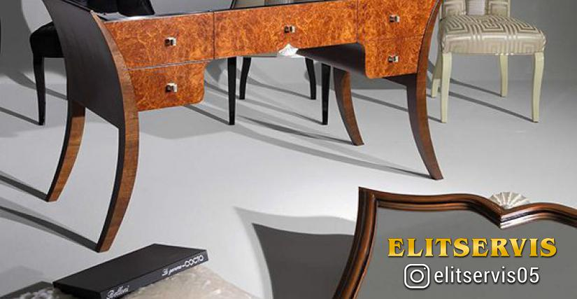 Стол письменный Belloni 2978/SW